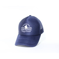 Youth Trucker Cap - Navy